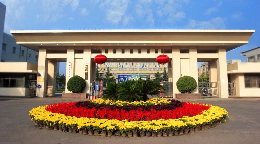 北京印刷学院2015年高层次人才引进和博士后招收简章