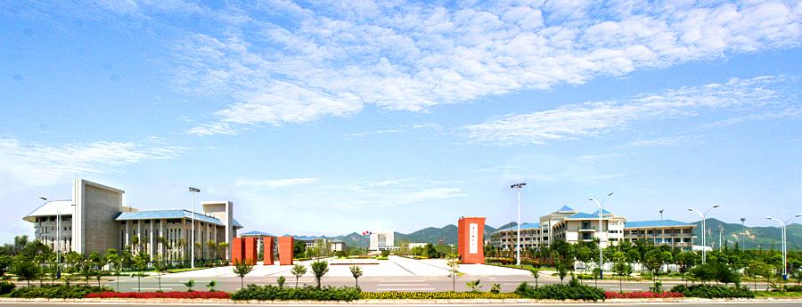 重庆师范大学2016年招聘工作联系方式