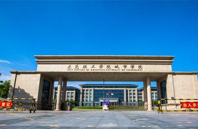【校园指南】东莞理工学院城市学院重修说明