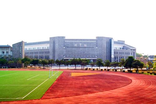 广东东软学院2016年高薪诚聘海内外英才