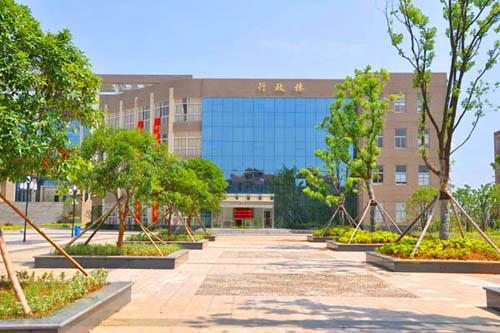 江西水利职业学院 南昌 2015年教师及学科带头人招聘公告图片