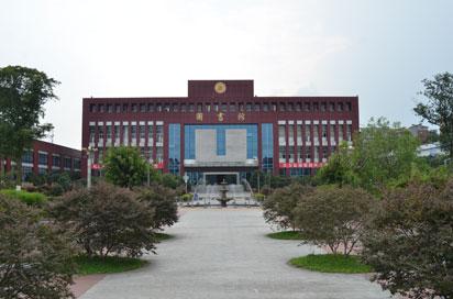 四川工业科技学院2015年诚聘行政及管理人才
