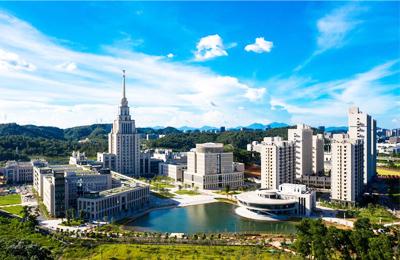 深圳北理莫斯科大学2020年诚聘英才公告