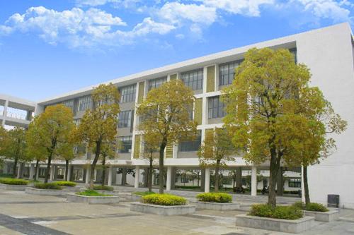 扬州中瑞酒店职业学院2017年上半年院长及英语学科带头人招聘启事